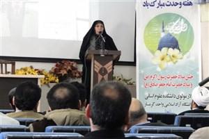 سرپرست دانشگاه آزاد اسلامی گرمسار: هفته وحدت، هفته همدلی و اتحاد مسلمانان در برابر افراط گرایی است