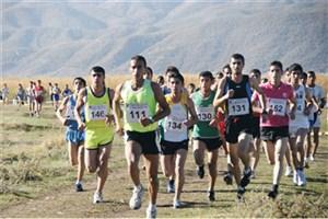پنجشنبه؛ برگزاری مسابقه دوی صحرانوردی قهرمانی کشور