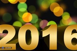 پیشبینیهای سال ٢٠١٦