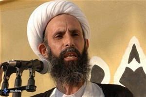 انصارالله یمن اعدام «شهید باقر النمر» محکوم کرد