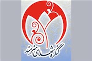 591 شهید شاعر و فعال ادبی در بانک اطلاعاتی جامع شهدای هنرمند ثبت شدند