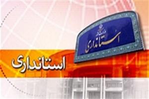 گزارش استانداری تهران در خصوص کودکان فاقد هویت قانونی منتشر شد