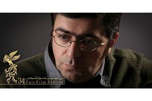 طراح پوستر جشنواره: خسرو شکیبایی نمادی از سینمای ایران است