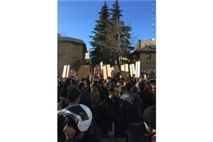 تجمع اعتراضی به شهادت آیت الله نمر در میدان فلسطین