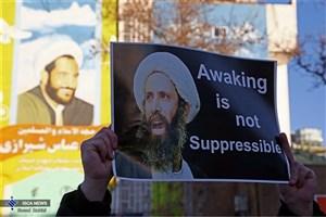 اعتراضات به یک اعدام