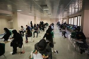 21 بهمن ماه، آخرین مهلت  ثبت نام آزمون فلوشیپ