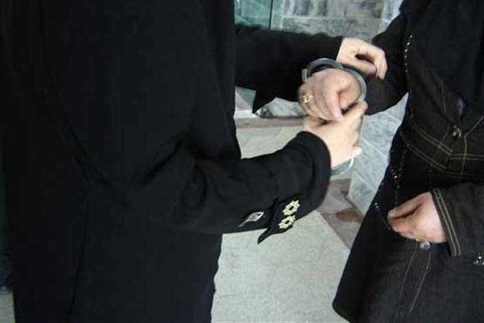 دستگیری  سارقان زن