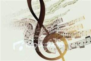 طنین «آوای شورانگیز» با اجرای قطعات خاطرهانگیز در فرهنگسرای  نیاوران