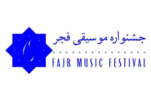 جلسه انتخاب آثار موسیقی ایرانی انجام شد