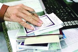 دفترچه های بیمه  از تیر ماه در بیمارستان ها حذف می شود
