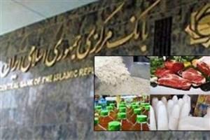 روایت بانک مرکزی از قیمت مواد غذایی/ قیمت 7 گروه کالایی افزایش یافت