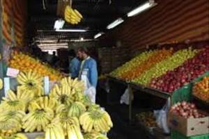 تمهیدات ویژه میادین میوه و ترهبار برای شب عید