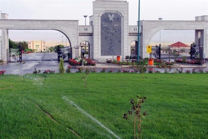 دانشگاه آزاد اسلامی شاهرود