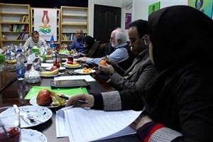 جلسه هیئت علمی جشنواره بینالمللی شعر فجر برگزار شد