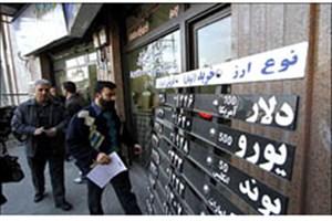 حال و هوای عیدانه صرافان با نوسانات سکه و ارز/ دلار نمی فروشیم