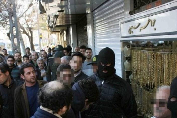 دستگیری سارقان طلا فروشی