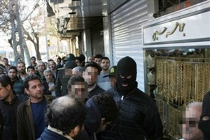 پرونده سارقان مسلح طلافروشی در پاکدشت بسته شد