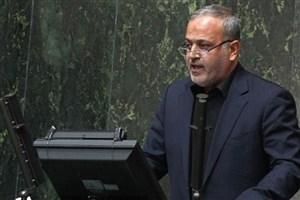 موافقت وزارت اقتصاد با سامانه «نظارت بر حقوقها»