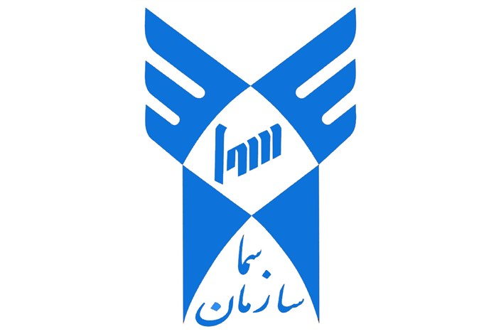 لوگو سازمان سما