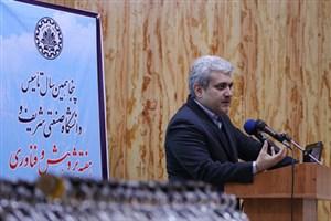 فاز دوم مجتمع خدمات فناوری دانشگاه شریف افتتاح شد/ستاری: اقتصاد دانش بنیان امروز یک ارزش قلمداد می شود