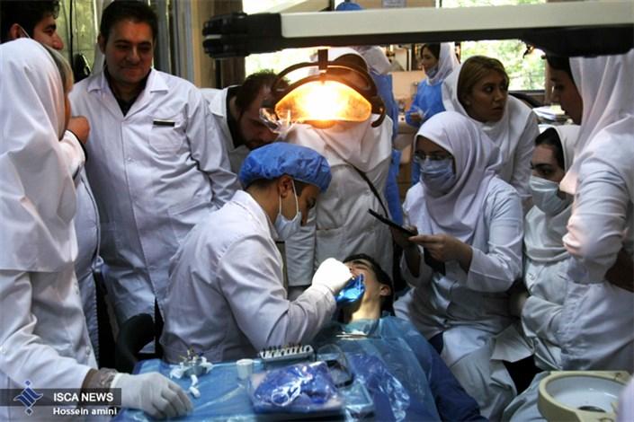واحد دندان پزشکی دانشگاه آزاد