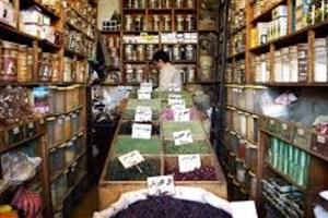 فروش  دارو در عطاری ها  ممنوع/افزایش نظارت بر عطاریها