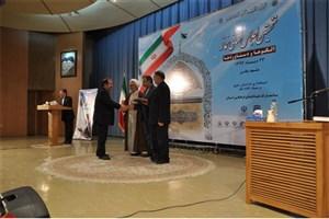 در نخستین اجلاس استانی نماز صورت گرفت: تجلیل از دانشگاه آزاد اسلامی مشهد به عنوان نهاد برتر اقامه نماز
