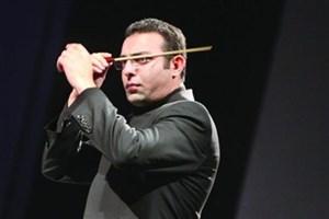 کنسرت موسیقی «سیر»به رهبری «بردیا کیارس»روی صحنه رفت