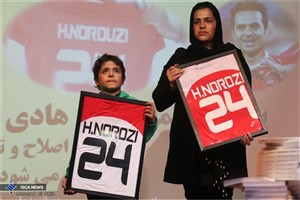 ناراحتی خانواده هادی نوروزی از یک اتفاق