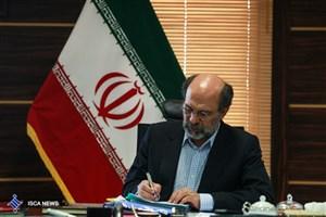 آغاز به کار هشتمین کنفرانس مهندسی برق و الکترونیک ایران با پیام دکتر میرزاده/باید پشتیبانی مناسبی از انرژی و صنعت برق به عمل آید