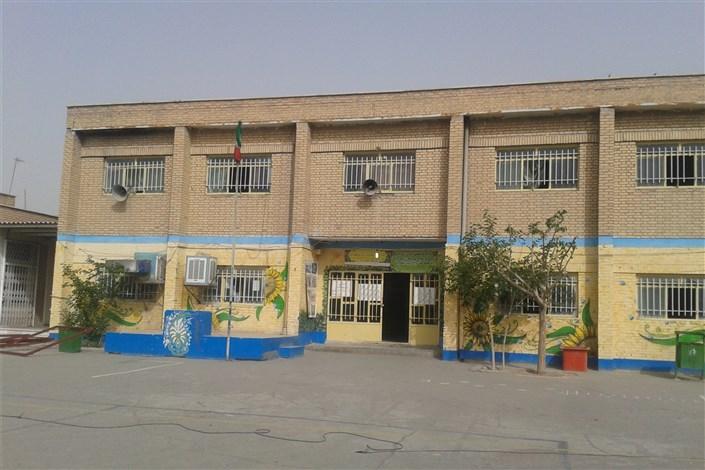 مدرسه خیر ساز