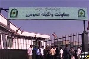 ویدیو / اختلاف بر سر خرید غیبت های سربازی