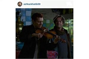«سینما نیمکت» حسن ختام جشنواره فیلم های آسیایی رم
