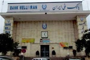 آخرین اخبار از تیراندازی در بانک ملی ایذه