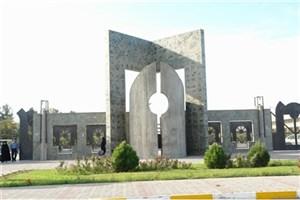 بورس تحصیلی دانشگاه فردوسی مشهد به داوطلبان برتر+جزئیات
