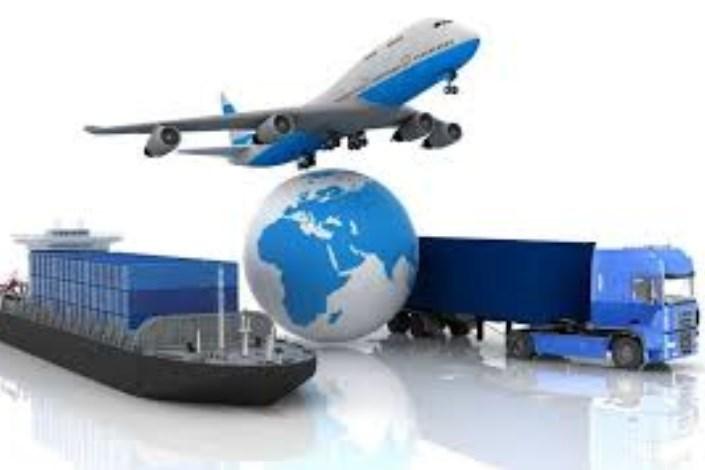 صادرات و واردات