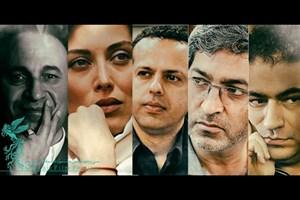داوران بخش «نگاه نو» جشنواره فیلم فجر ۳۴ معرفی شدند