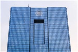 ضوابط تعیین نرخ سود علیالحساب سپردهها ابلاغ شد