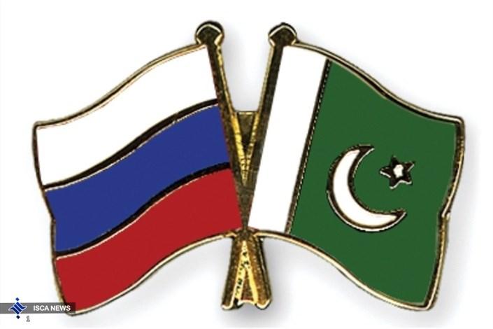 پاکستان روسیه