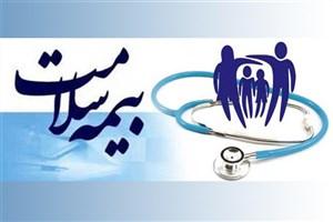 اجرای طرح بیمه همگانی سلامت برای پوشش افراد فاقد بیمه