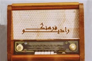 بررسی زندگی و اشعار  پرویز ناتل خانلری  در رادیو