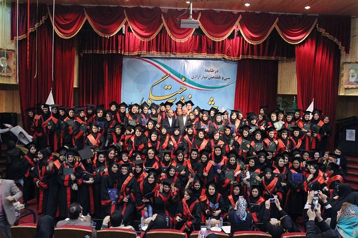 جشن دانش آموختگی فارغ التحصیلان