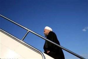 «روحانی» تهران را به مقصد برن ترک کرد
