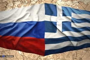 توسعه همکاریهای صنعتی  بین یونان و روسیه