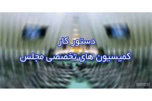کمیسیونهای  تخصصی 7 وزیر را راهی مجلس کرد