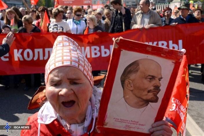 راهپیمایی در حمایت از لنین