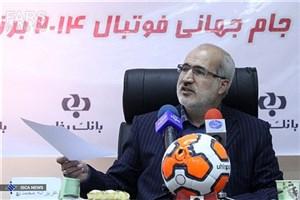 عزیزمحمدی: فیفا دیگر تحت نفوذ کشورهای عربی نیست