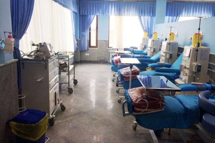 بخش همودیالیز مرکز بیماری های خاص بیمارستان دانشگاه آزاد اسلامی شاهرود
