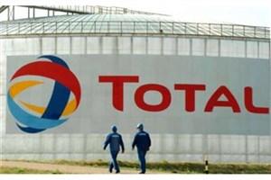 شرکت نفت ایران اعلام کرد: قرارداد نفتی با شل و BP امضا نکردیم/ فقط با توتال به توافق رسیدیم