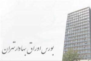 صعود ۲۸۰۰ واحدی شاخص بورس تهران